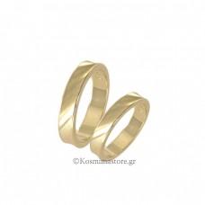 Wedding rings of  gold 14 carat