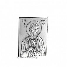 Εικόνα από Ασήμι 925°με τον Αγιο Ανδρέα