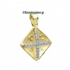 Κωνσταντινάτο από κίτρινο και λευκό Χρυσό 9 Καρατίων