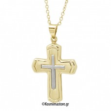 14 Carats Light Gold Cross