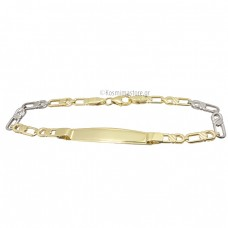 Children Identity of yellow and white gold 9 carat