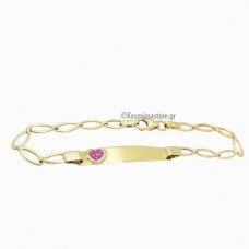 Identity 9 carat gold with heart