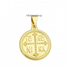 Ελαφρύ Κωνσταντινάτο από χρυσό 9 Καρατίων