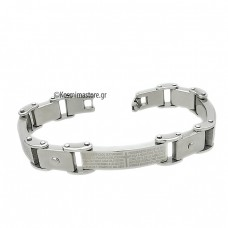 Male Bracelet made of Steel