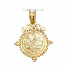 Γυναικείο Κωνσταντινάτο απο χρυσό 14 καράτια .