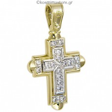 14 Carats gold cross with zircon